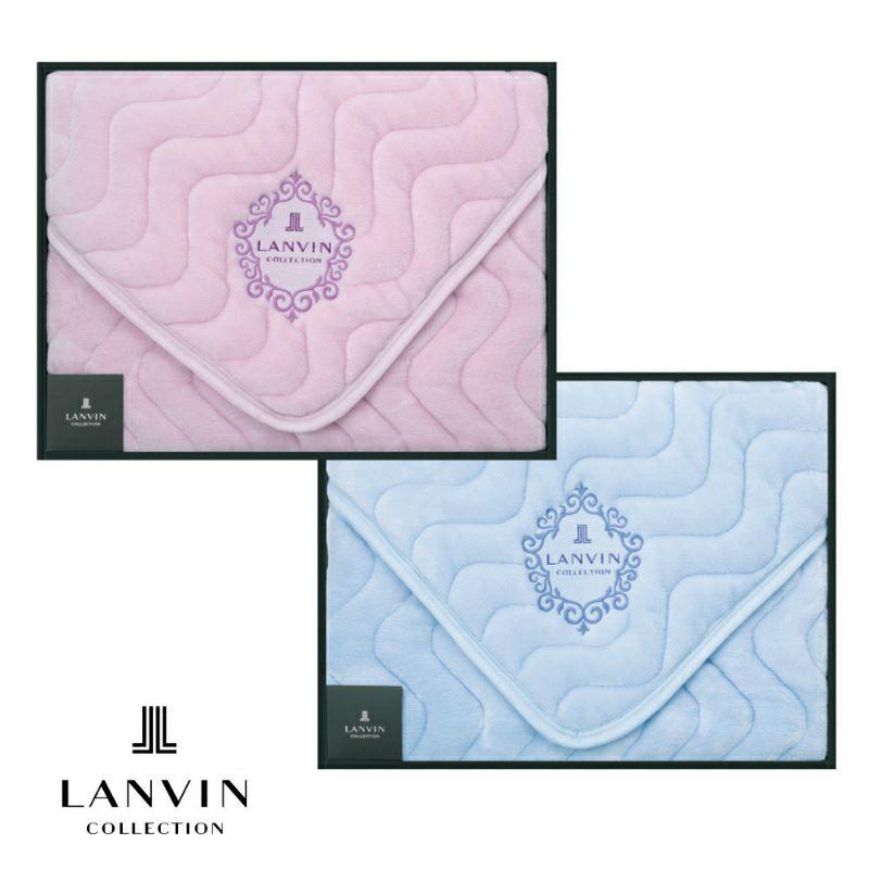 [LANVIN COLLECTION]パッドシーツ シングル100×205cm ピンク・ブルー