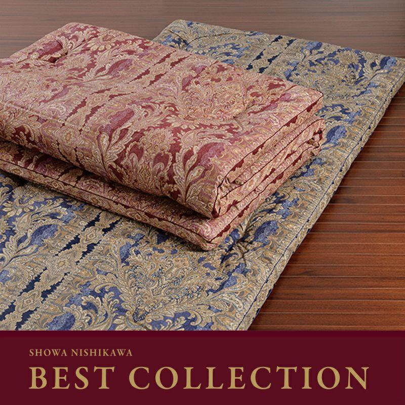 [昭和西川] 15層羊毛敷きふとん 4.6kg/MB8981 (シングル)100×210㎝ ピンク・ブルー