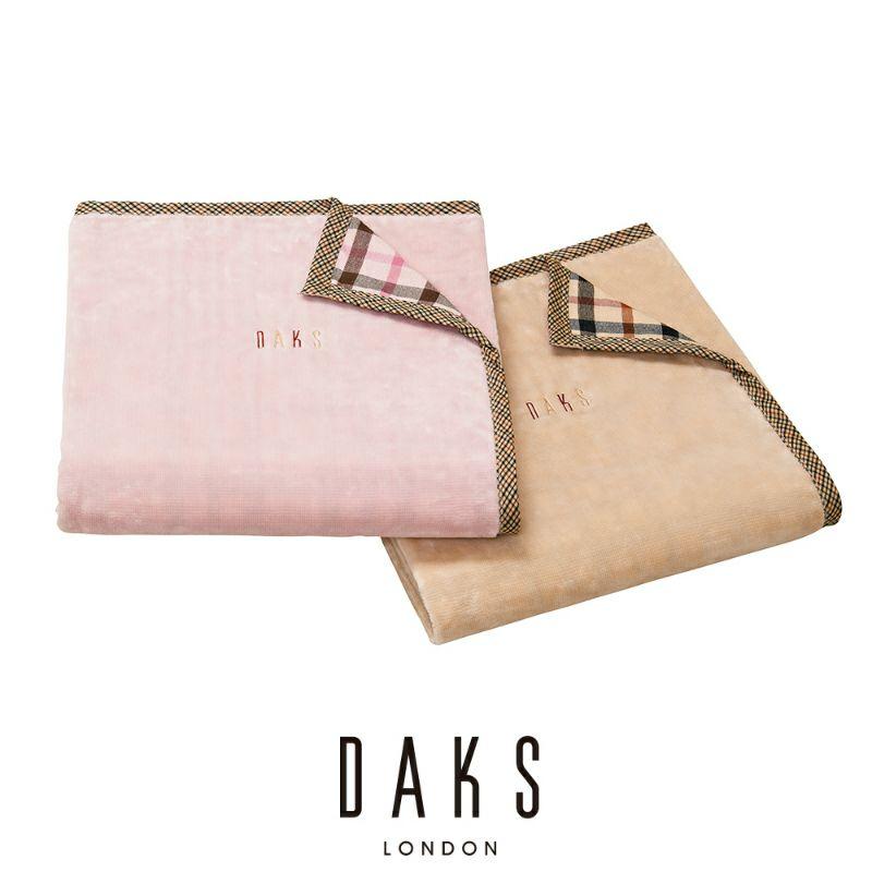 [DAKS]シール織綿毛布(毛羽部分)/バックチェックⅡ (シングル)140×200㎝ ピンク・ベージュ