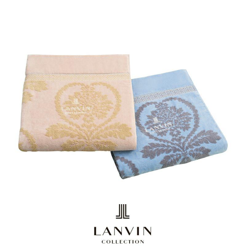 [LANVIN COLLECTION]タオルケット/シャトー (シングル)140×200cm ピンク・ブルー