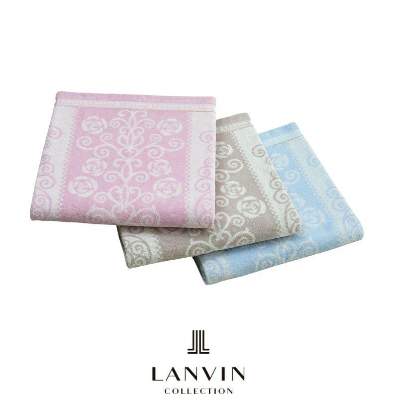 [LANVIN COLLECTION]タオルケット/ミット (シングル)140×190cm ピンク・ブルー