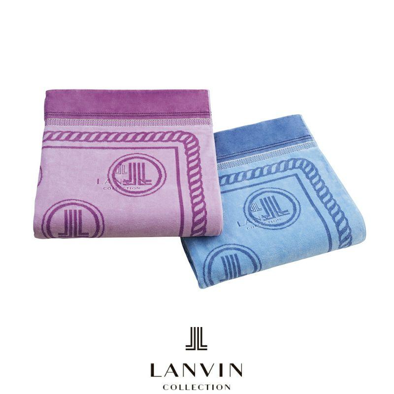 [LANVIN COLLECTION]タオルケット/メゾン (シングル)140×200cm ピンク・ブルー