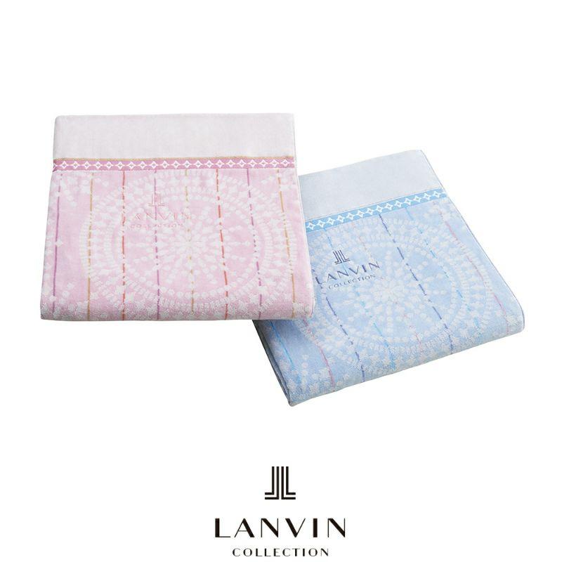 [LANVIN COLLECTION]タオルケット/ミラージュ (ダブル)180×210cm ピンク・ブルー