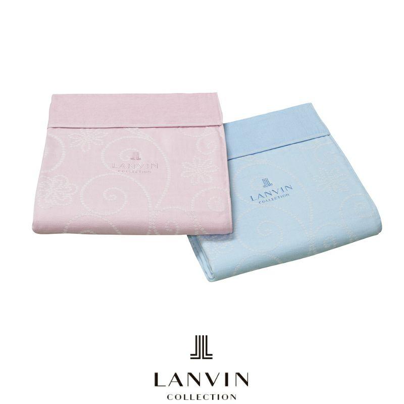 [LANVIN COLLECTION]ガーゼケット/アストル (シングル)140×200cm ピンク・ブルー