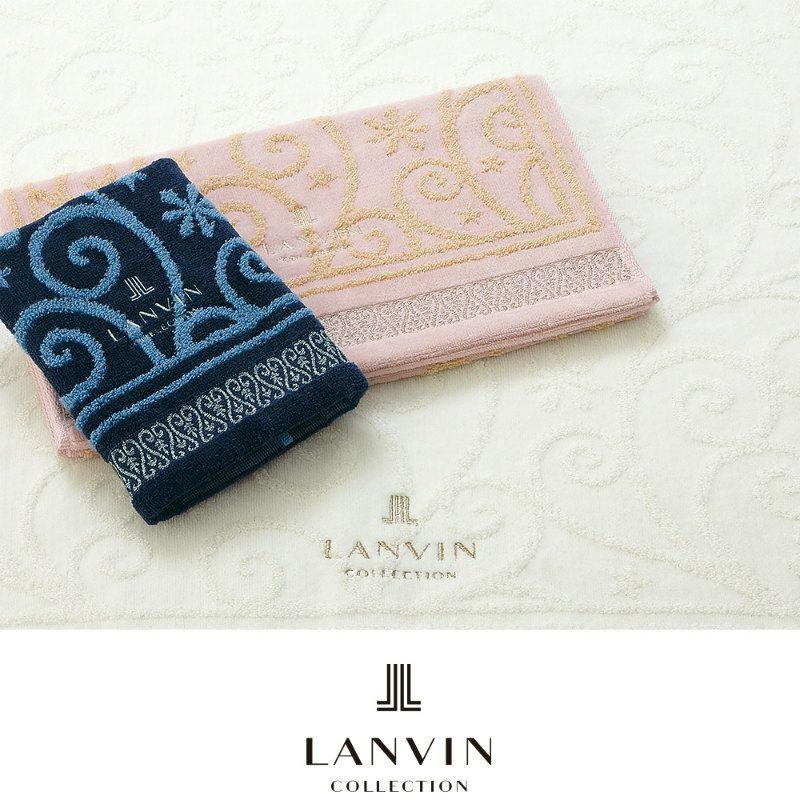 [LANVIN COLLECTION]ウォッシュタオル/アストル 34×35cm ピンク・ネイビー・ホワイト