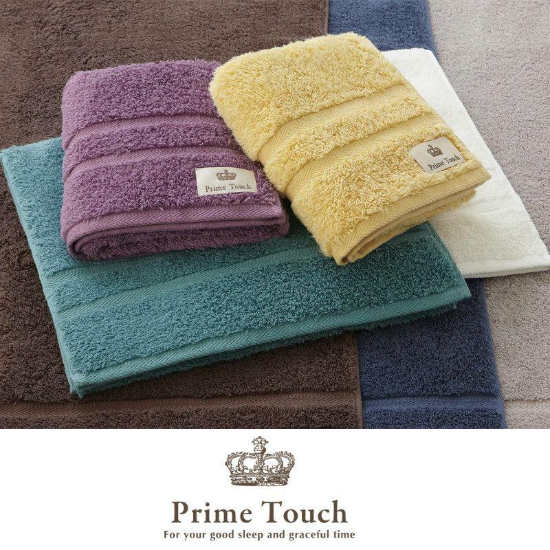 [Prime Touch]スタイリッシュバスタオル/プライムカラー 34×120cm ブラウン・ネイビー・グリーン・イエロー・パープル・グレー・ホワイト