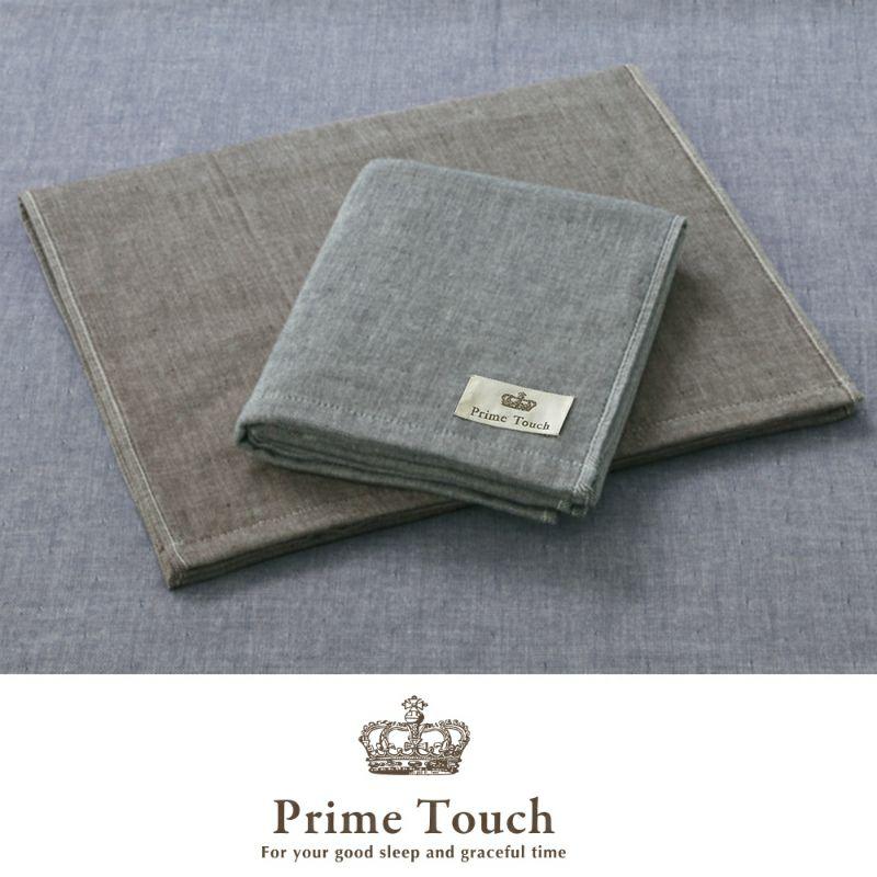 [Prime Touch]バスタオル/プライムガーゼ 60×120cm ブラウン・ネイビー・グレー