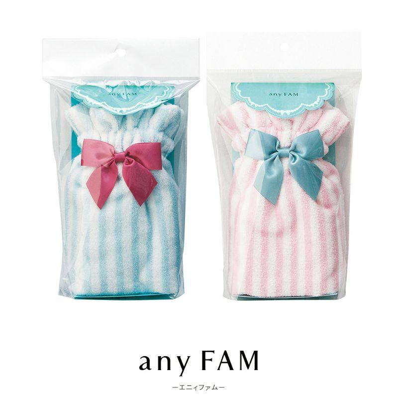 [any FAM]巾着