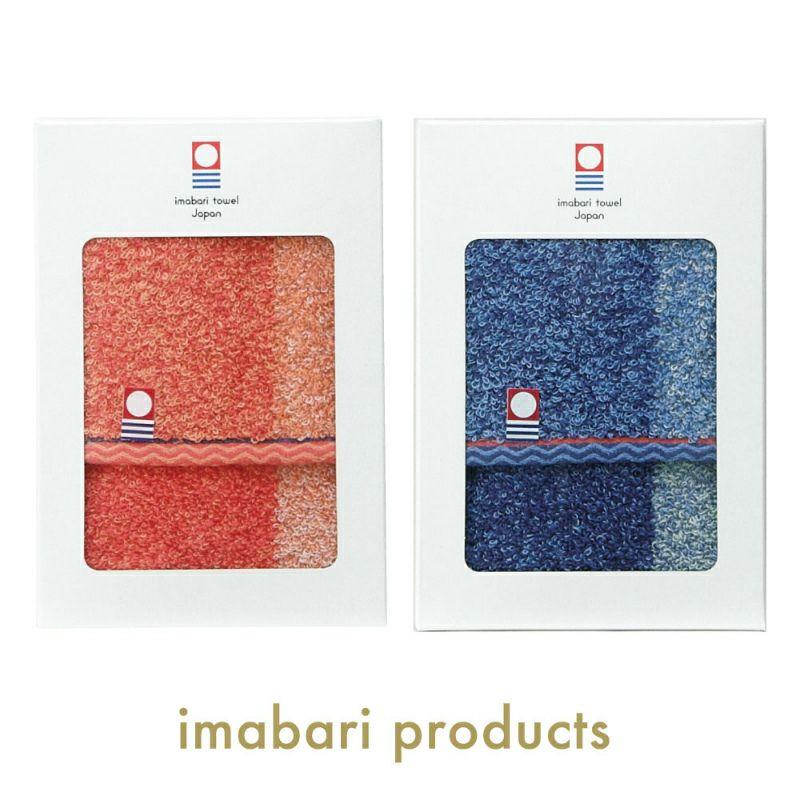 [imabari products]ヒンメル・タオルギフト T/H1