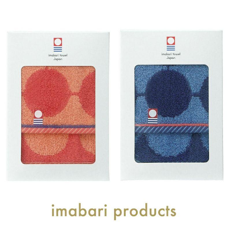 [imabari products]ルンド・タオルギフト T/H1