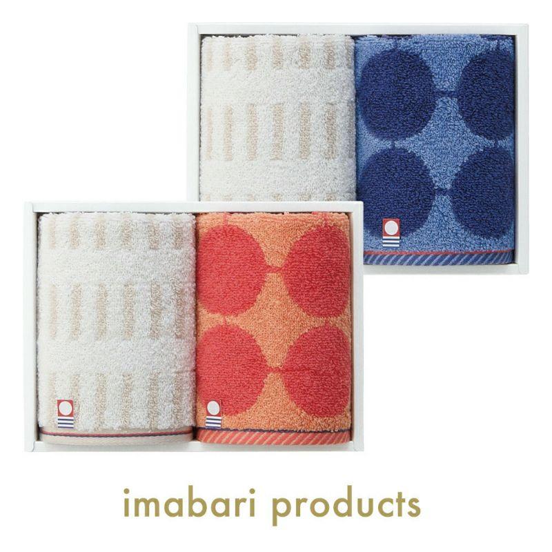 [imabari products]タオルギフト T/H2