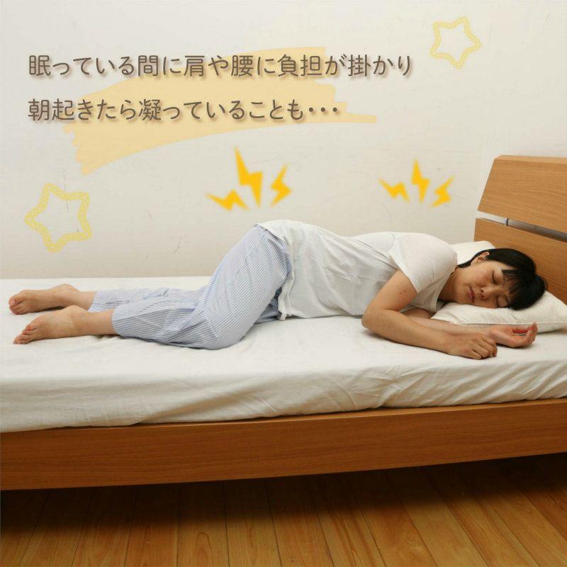 快眠セラピストが考えた「腕」「肩」「足」を重力から解放する リラックス抱きまくら 84×36cm(M) グレー