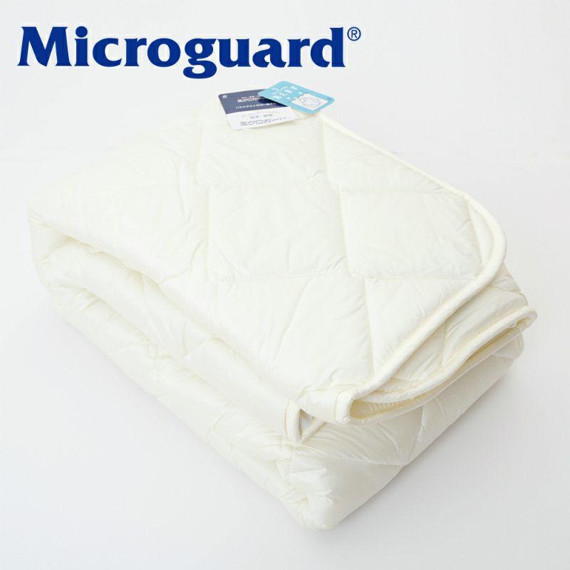 [ミクロガード][送料無料]ウォッシャブルベッドパッド(ダブル)ホワイト・クリーム