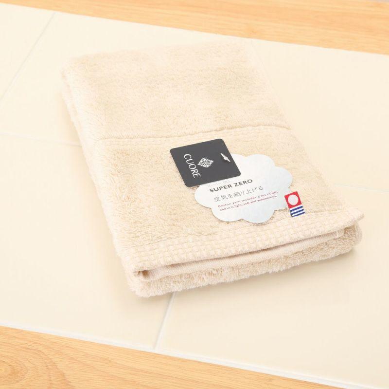 [CUORE] バスタオル/アゼロ 60×120cm