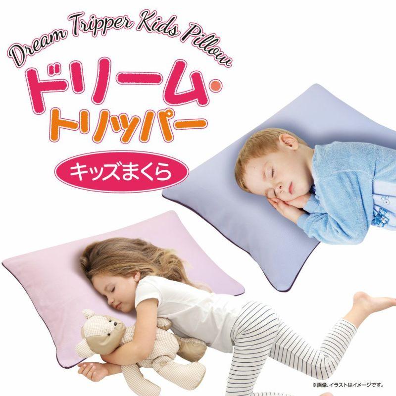 ドリーム・トリッパー2 ピンク・ブルー