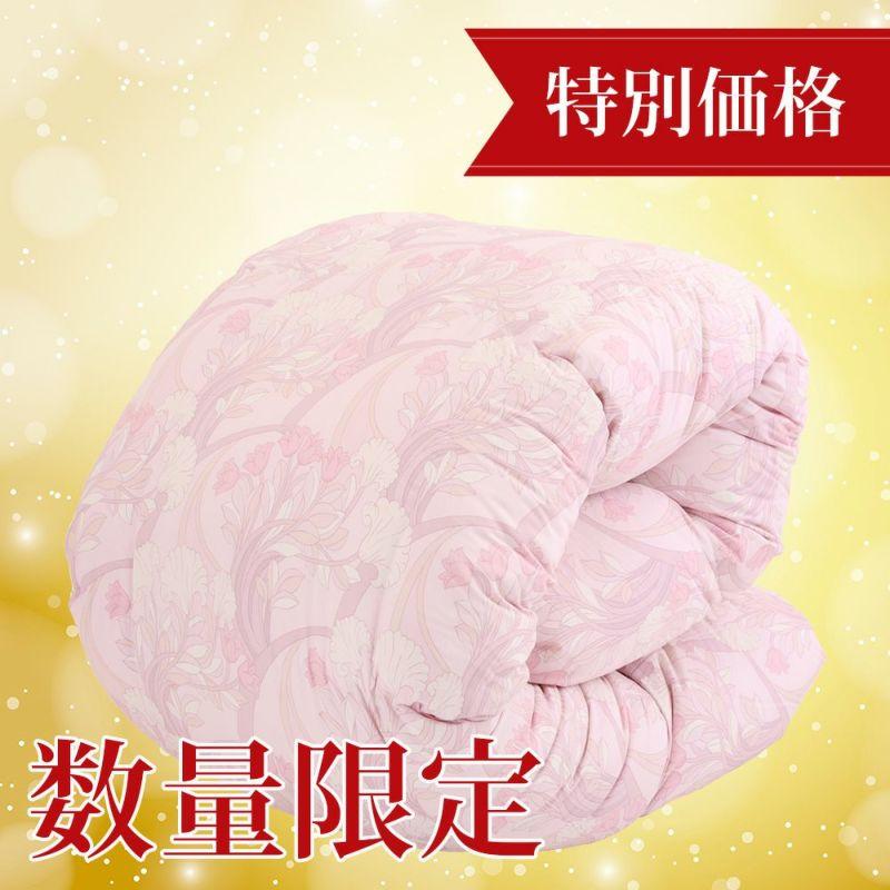 [昭和西川の福袋]羽毛布団 ハンガリー産ホワイトマザーグースダウン93% 1.2kg シングル ピンク・ブルー
