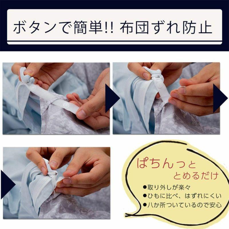 洗える 合繊軽量掛けふとん/1.0㎏ 掛けふとんカバー セット チェック シングル ネイビー・グレー