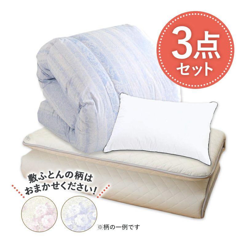 【限定20枚!】日本製 西川ストア厳選羽毛ふとん寝具3点セット