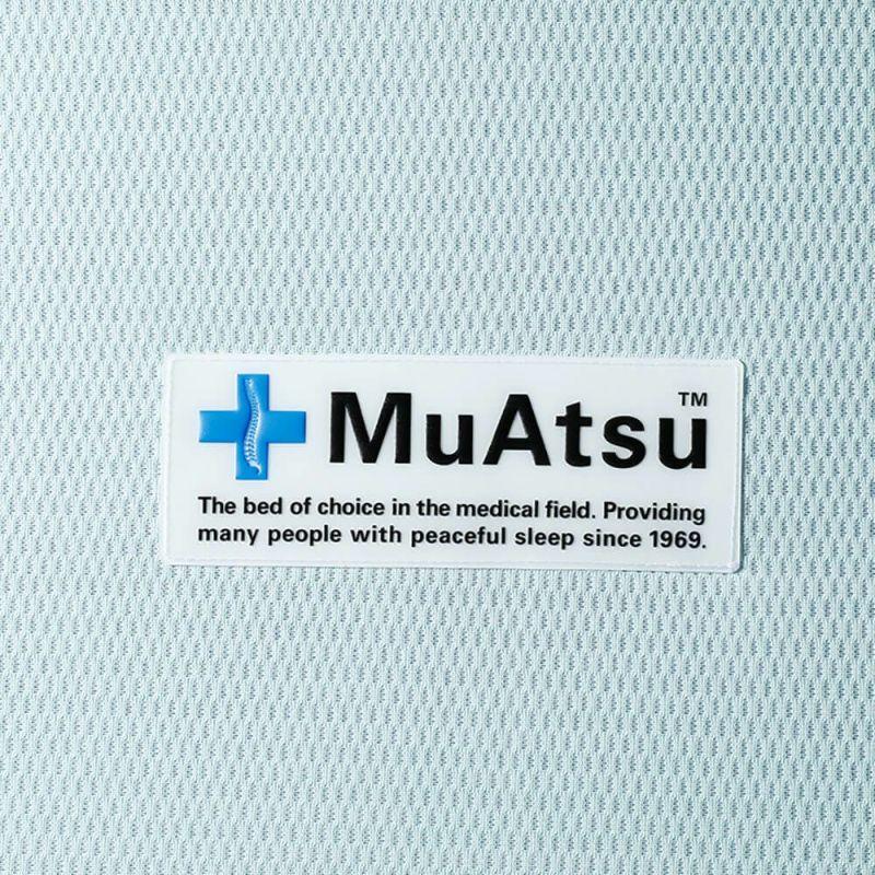 【MuAtsu Plus】 MATTRESS 3FORM SPECIAL COMFORT シングル