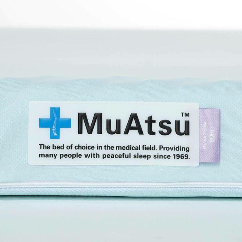 【MuAtsu Plus】 MATTRESS 2FORM SOFT シングル