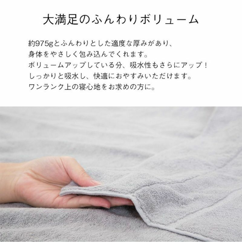 【3点セット】羽毛肌掛けふとん・今治タオルケット・パイル敷きパッド